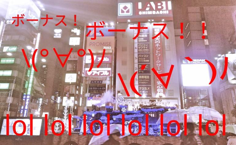 Fotor_151555243068870.jpg