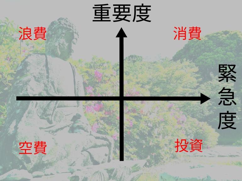 Fotor_152066927060794.jpg